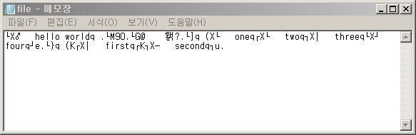 파이썬 바이너리 파일