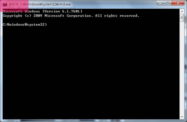 윈도우7,8 cmd 관리자 관한으로 실행 방법(명령프롬프트)
