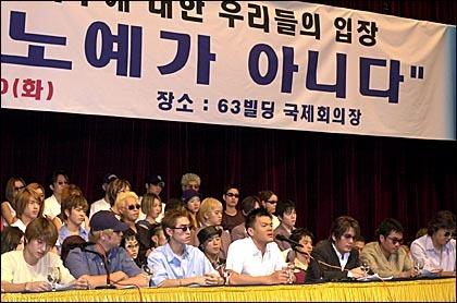 발언하고 있는 가수 박진영