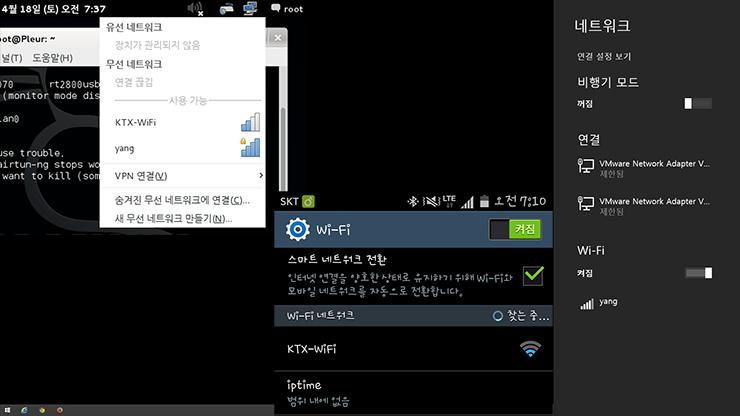KTX포항역 무선인터넷 와이파이 연결안됨
