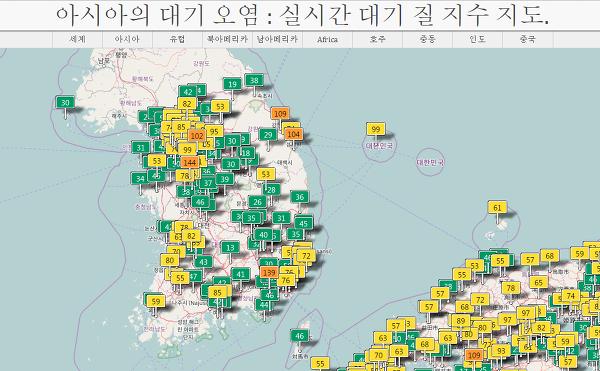 2017년 4월 6일 미세먼지 상황