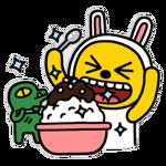 카카오톡 빙수 먹는 이모티콘