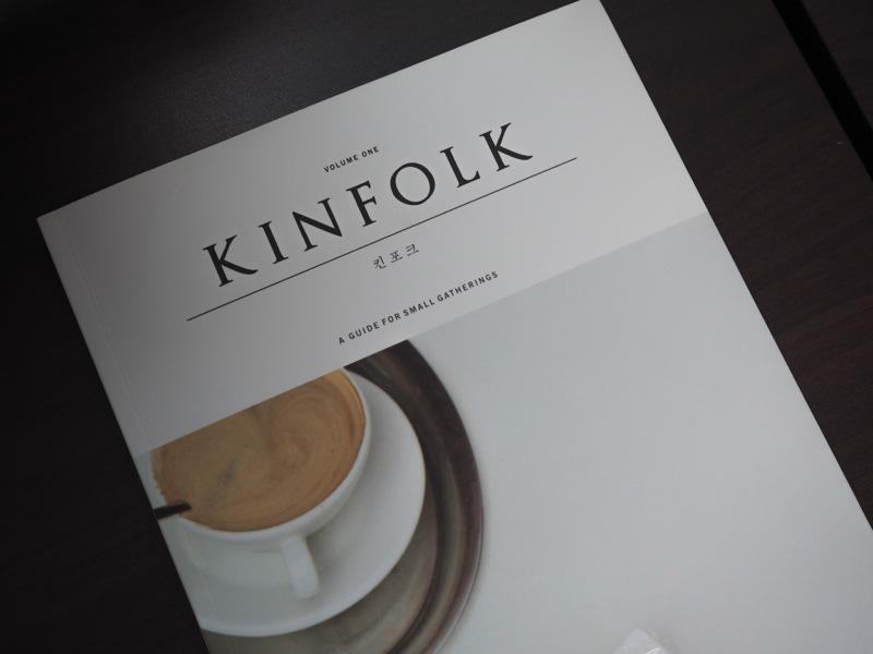 소박한 모임을 사랑하는 예술가들의 잡지, KINFOLK 킨포크  마인드 ...