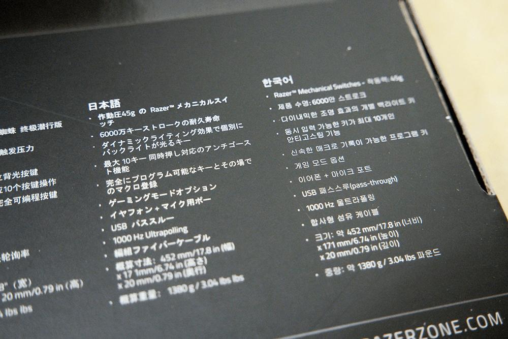 레이저 블랙위도우 스텔스 2016 사용기
