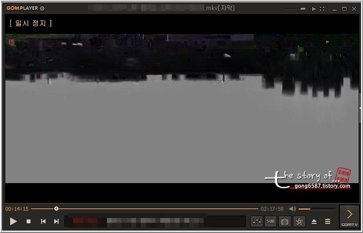 MKV 동영상 재생 오류 확인과 복구 프로그램2