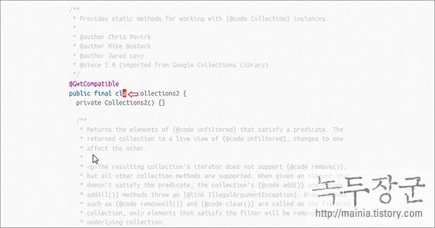 개발자들을 위한 타이핑, 키보드, 타자 연습할 수 있는 사이트