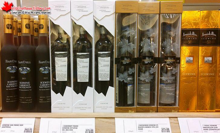 한국 귀국시 캐나다에서 꼭 사야 할 기념품  아이스 와인