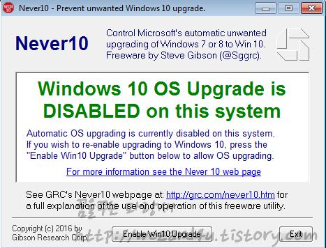 윈도우 10 업그레이드를 차단해주는 프로그램-Never 10