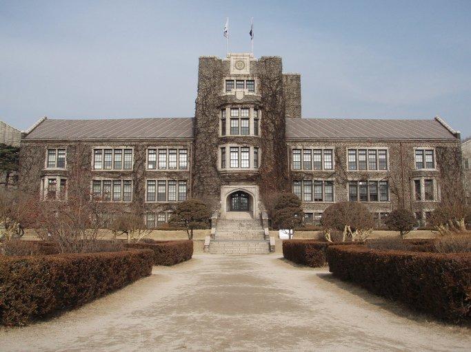 대학구조개혁평가 A등급 학교, 연세대