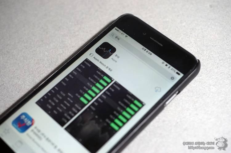 아이폰, 아이폰7, 팁, 기본어플, 기본앱, 삭제, 복원, 설치
