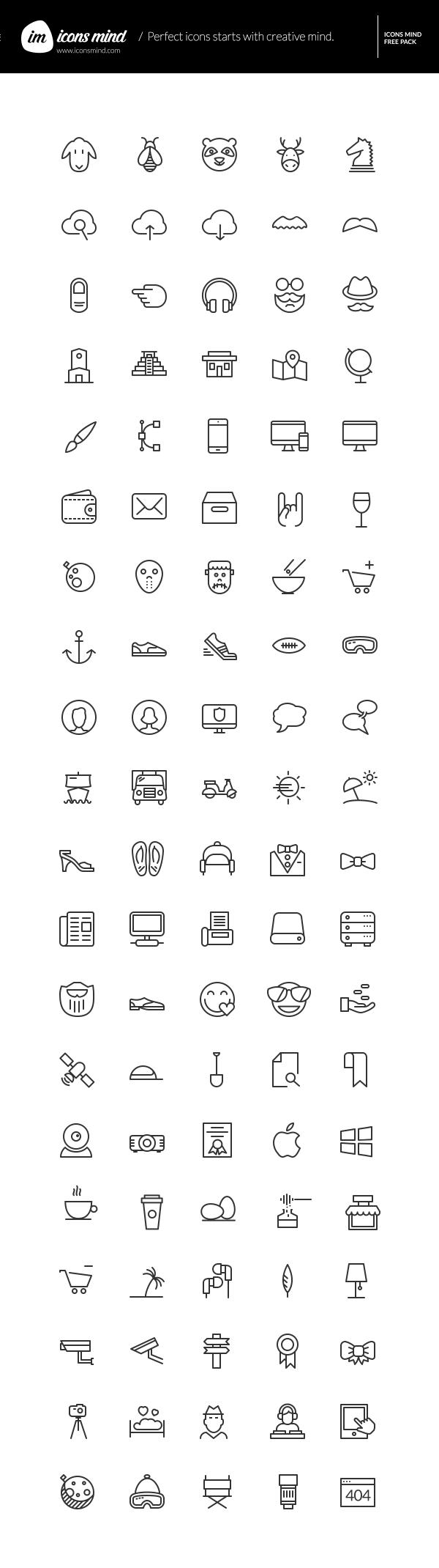 귀여운 느낌의 100 가지 벡터 아이콘 - 100 Free Vector Cute Icons