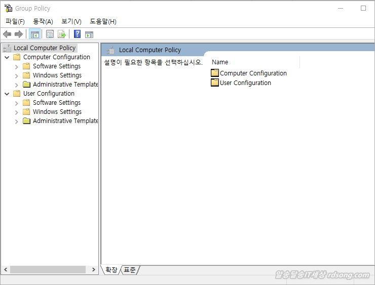 윈도우10 홈 gpedit.msc