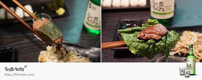 맛있는 소고기 초밥