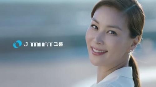 고소영 광고 논란, 그녀에 대한 비난이 큰 이유