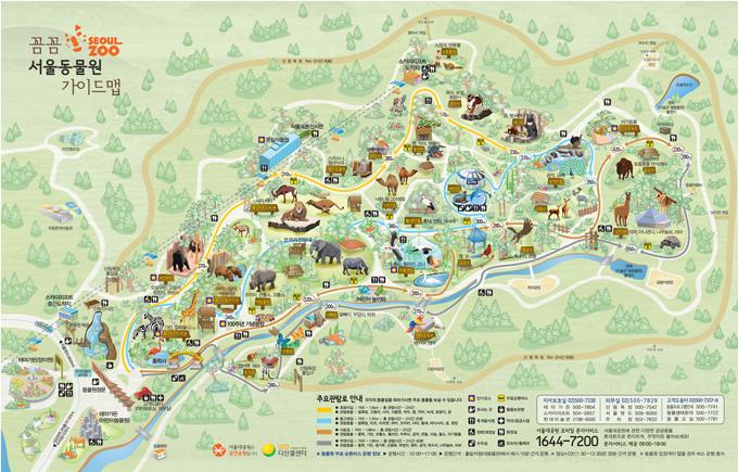 서울대공원 가이드 맵입니다.