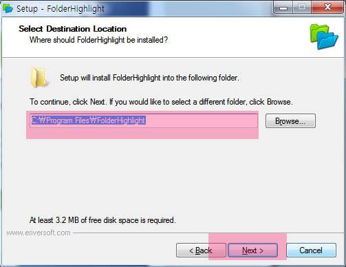 윈도우7 폴더색깔 변경할수 있는 folderhighlight 다운 및 사용방법(폴더하이라이트)