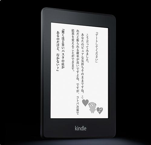 전자 책 태블릿 추천