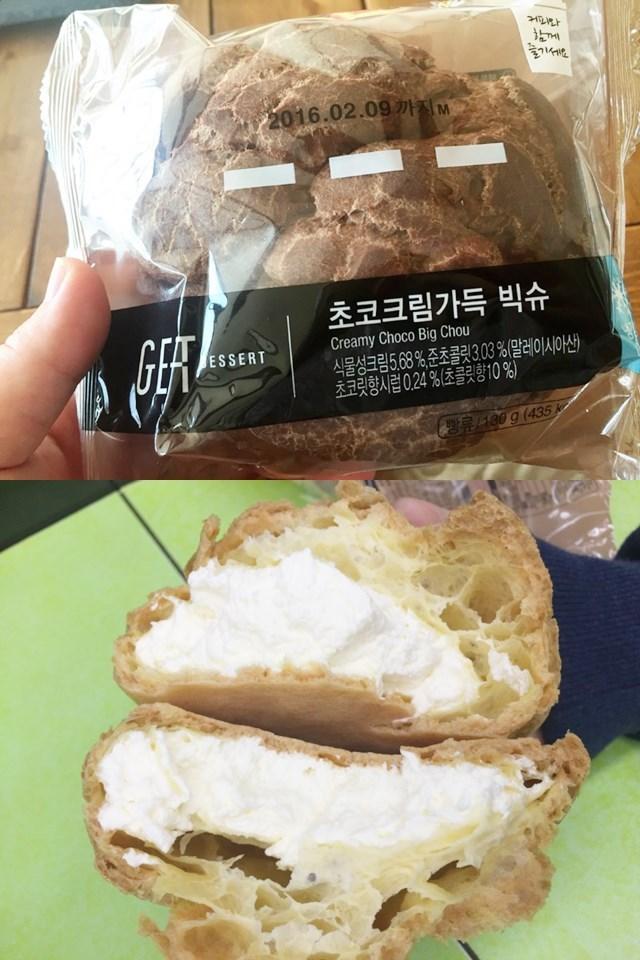 CU 크림 가득 빅 슈 편의점빵추천