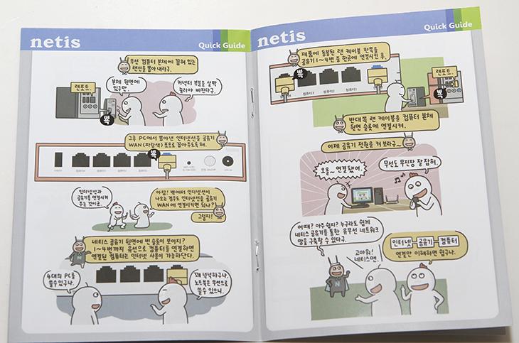 Netis WF2881, 기가인터넷 ,지원 공유기, 벤치마크,기가인터넷 지원 공유기,IT,IT 제품리뷰,후기,공유기,네티스,네티스 공유기,성능,벤치마크,Netis WF2881 기가인터넷 지원 공유기를 벤치마크 해 봤습니다. 저는 유플러스 광기가 기가인터넷을 사용 중 입니다. 기가비트인터넷은 1000Mbps로 업로드 또는 다운로드가 가능함을 말합니다. 빠른 네트워크는 집안에 있는 모든 기기들을 빠른속도로 연결해주는데요. Netis WF2881 기가인터넷 지원 공유기가 실제로 어느정도의 속도를 내어줄지 그리고 어떤 장점과 단점을 가지고 있는지 살펴봅니다. 저는 유선과 무선 속도를 각각 따로 확인해보고 벤치마크 결과와 그리고 실제 생활에서 사용시 성능부분을 알아볼 것입니다. Netis WF2881는 기가인터넷을 지원하며 간이 NAS와 같은 역할을 할 수 있는 공유기 입니다. 이부분도 실제로 어떻게 활용될 수 있고 성능은 어떤지 살펴보도록 하죠.