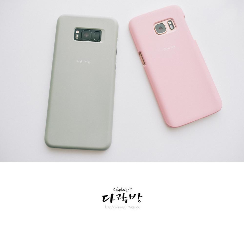 갤럭시 S8플러스, 갤럭시 S7 케이스 - 와이프와 커플 케이스를. Text record 스토리텔링 케이스
