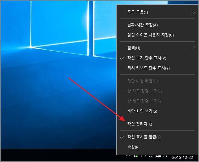 윈도우10 부팅 후 무선 인터넷 연결이 안될때 해결 방법