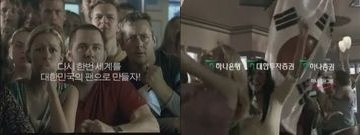 하나은행 TV광고 3