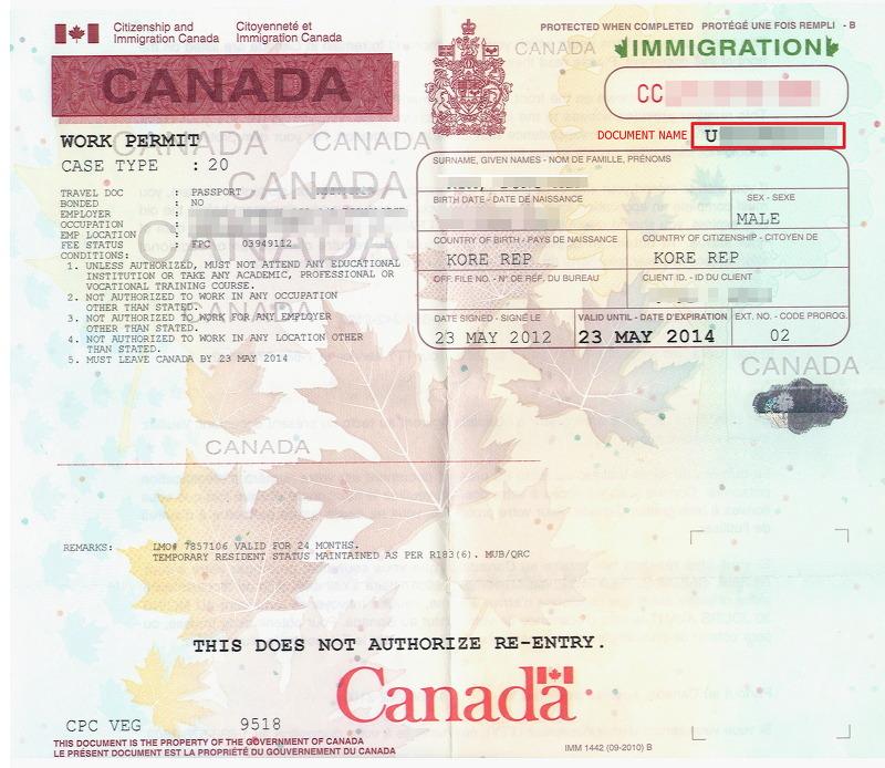 Open Work Permit Letter