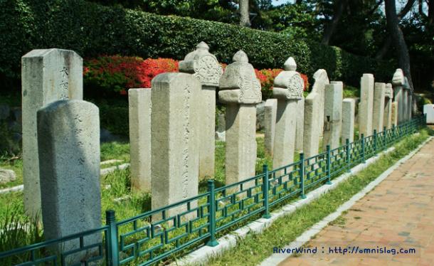 좌수영성지(左水營城址)-부산의 역사이야기