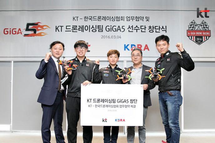kt 드론레이싱팀 GiGA5