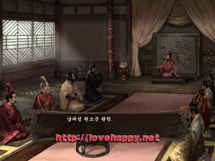 미녀삼국지 - 8화 한복, 원소에게 항복하다. 002
