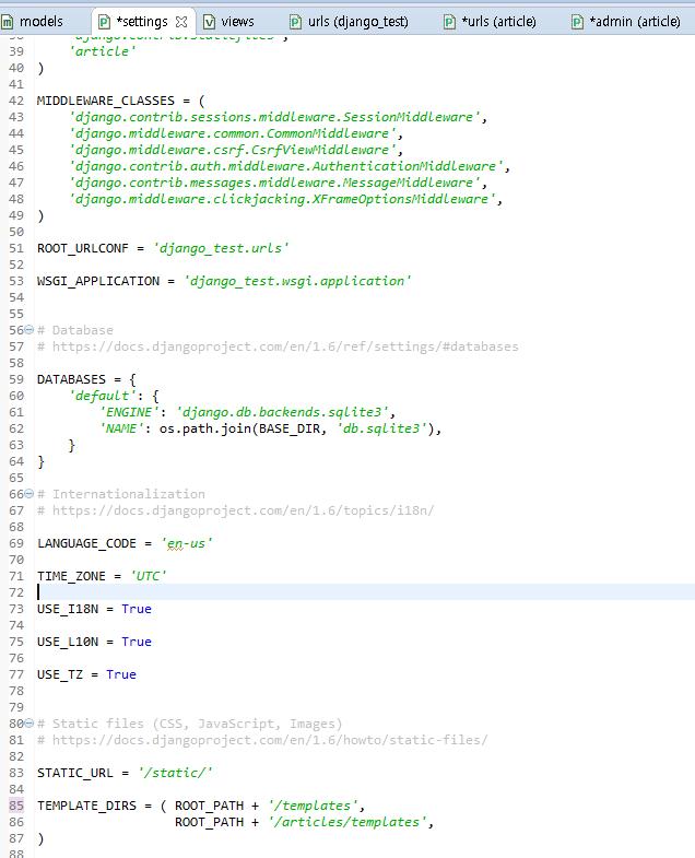 가장 하단에 있는 TEMPLATE_DIRS = ( ROOT_PATH + '/templates ...