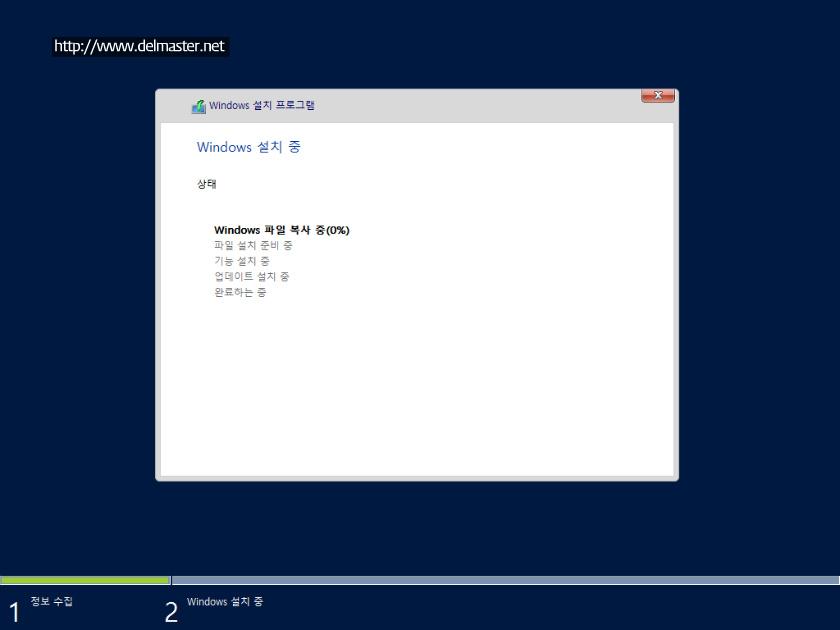 윈도우 서버
