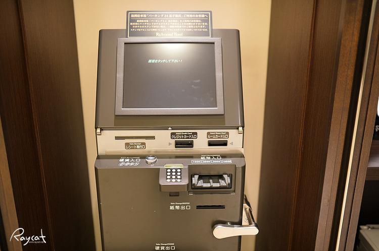 리치몬드 호텔 자동화기기