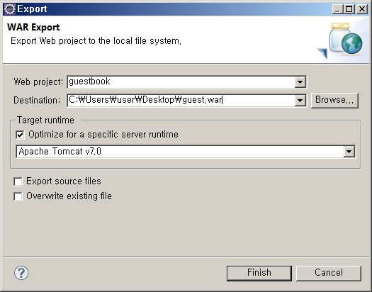 웹어플리케이션 배포, war파일 배포, 톰캣서버 배포, tomcat war배포, 웹프로그램 배포, JSP프로그래밍, 서블릿 프로그램 배포, 이클립스 Export, 이클립스 사용법