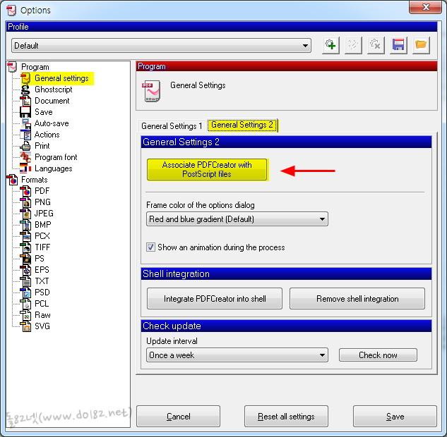 왼쪽 메뉴 [General setting]-오른쪽 탭메뉴 [General Settings 2] 를 클릭해 보자