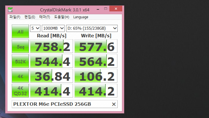 기가바이트, GA-Z97X-UD3H ,메인보드 조립,GA-Z97X-UD3H 후기,IT,IT 제품리뷰,후기,사용기,GIGABYTE,메인보드,잘만,잘만테크,Z87,Z97,PCIe SSD,M6e,벤치마크,앱 스토어,앱센터,App Center,기가바이트 GA-Z97X-UD3H 메인보드 조립 후기를 올려봅니다. 최근에 제가 사용하는 컴퓨터는 이 메인보드를 이용해서 사용하고 있는데요. 그동안 많은 메인보드를 사용해 왔습니다. 좋은 메인보드는 계속 동작해도 문제없이 신뢰도가 높은 메인보드인데요. 기가바이트 GA-Z97X-UD3H 메인보드도 그런 좋은 메인보드 중 하나입니다. 기가바이트는 메인보드를 만들고 판매하는 전통적인 메인보드 업체중 하나인데요. 메인보드도 신제품을 많이 내어놓고 있고 노트북이나 쿨링제품들 미니피씨 등 다양한 제품도 내어놓고 있습니다. 제 컴퓨터는 한번 켜지면 정말 잘 안꺼지는데요. 동시에 시켜야할 일이 많기 때문이죠. 기가바이트 GA-Z97X-UD3H를 사용하면서도 조용하게 컴퓨터를 만들기 위해서 신경을 썼습니다. 역시나 새로운 시도를 많이 해보는데요. 이번에도 그럴듯합니다. 이번 내용은 메인보드에 좀 더 집중해서 설명하는 글 입니다. 제가 어떤 메인보드를 쓰고 그리고 어떤 특징이 있는지를 설명하도록 하겠습니다.