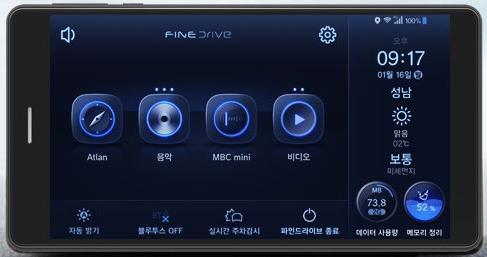 6. 섹시한 내비게이션 파인드라이브 T 제품리뷰 [프리모 박총무] FineDrive T