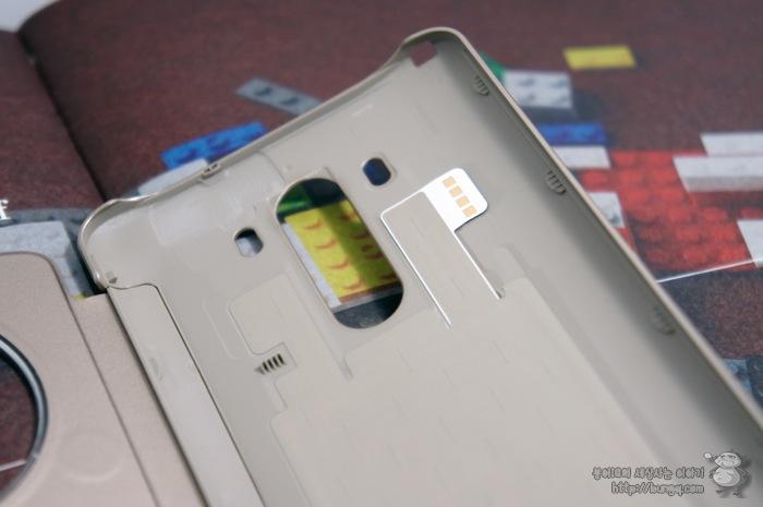 LG G3, 퀵서클케이스, 충전단자, 무선충전