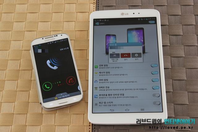 LG 지패드 8.3 후기