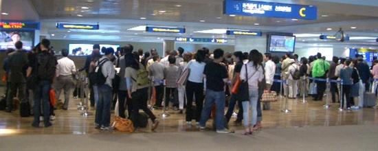 입국 심사 장면 (인천공항)