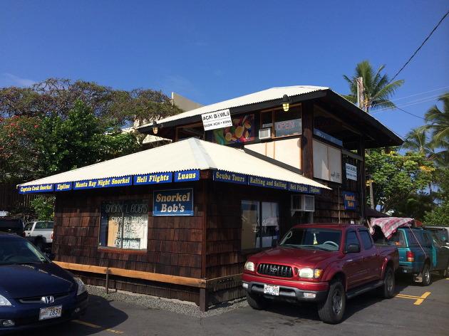 Tripadvisor Restaurant Kailua Kona