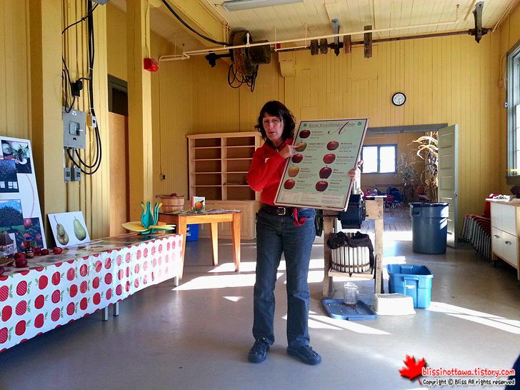캐나다 농업 식품 박물관 가을 사과