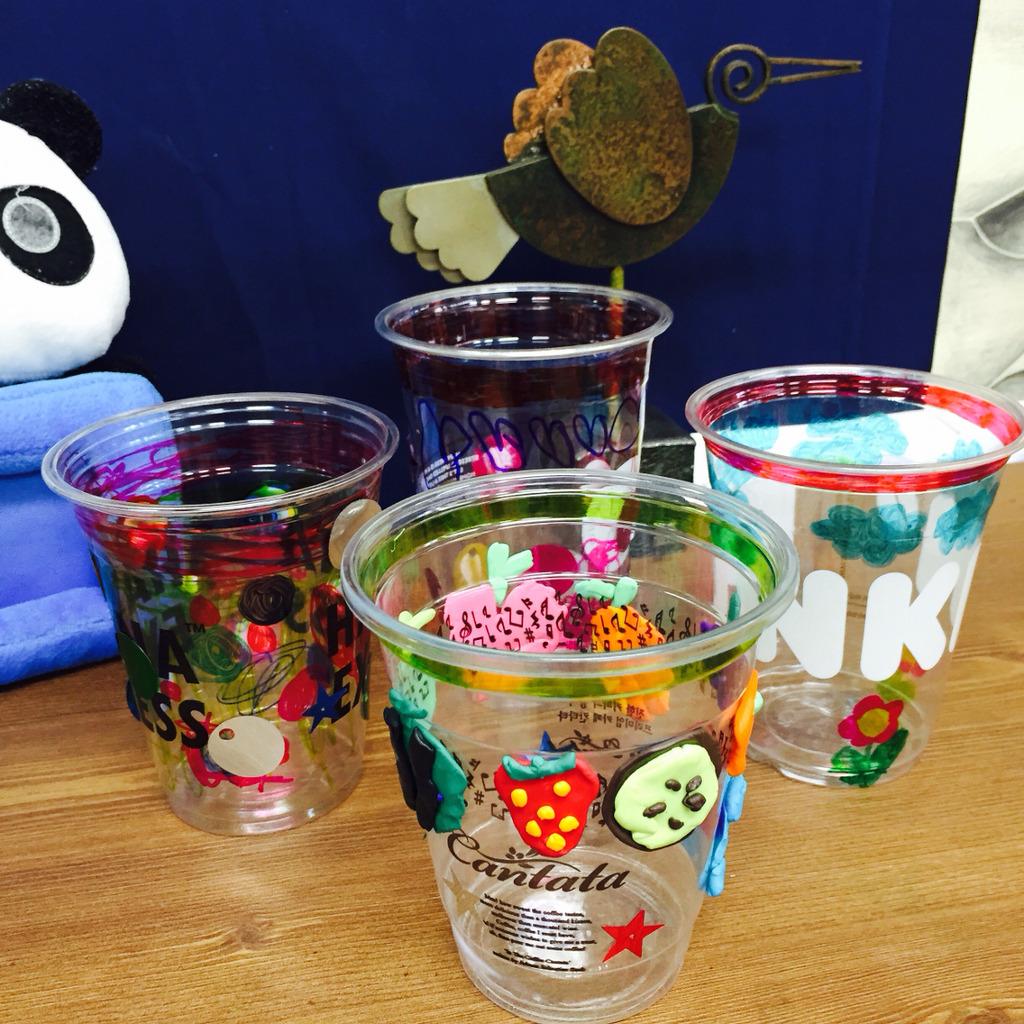 여름음료 투명 컵 재활용 만들기