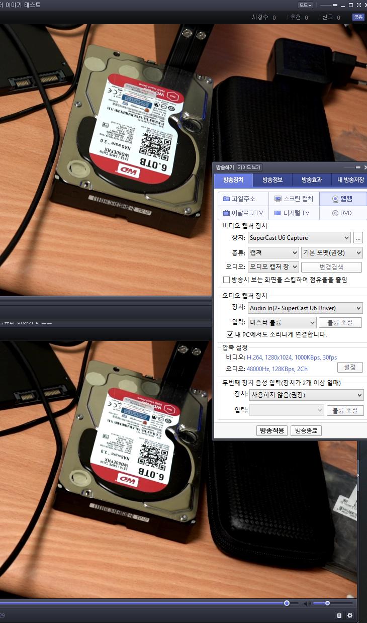 스카이디지탈 SuperCast U6 HDMI 후기, 셋톱박스 녹화, 유튜브 생방송,스카이디지탈,SuperCast U6 HDMI , HDMI 3.0,생방송,유튜브생방송,생방송,생방,IT,IT 제품리뷰,제품리뷰,후기,사용기,스카이디지탈 SuperCast U6 HDMI 후기를 올려봅니다. 셋톱박스의 영상을 녹화도 해보고 유튜브 생방송도 해봤는데요. 녹화도 좋았지만 생방송을 할 수 있다는 것도 상당히 재미있네요. 소니 FDR-AX100 캠코더를 이용해서 고화질의 생방송을 시도를 해 봤습니다. 스카이디지탈 SuperCast U6 HDMI 후기 적기 전에 몇가지 검색을 해봤는데 제가 궁금한 내용은 좀 부족해서 실제로 써보고 난뒤 제가 느낀점도 적어서 도움되는 글을 적어보려고 합니다. 유튜브 생방송 및 다음방송, 아프리카방송용으로도 사용할 수 있는 이 장비는 화면 캡처는 물론 웹캠 , 캠코더, 스마트폰 카메라를 활용한 촬영등 다양한 촬영 소스를 실시간 방송을 할 수 있는 장비입니다. 입력은 최대 2048x1080 60P까지 지원을 합니다. 참고로 스카이디지탈 SuperCast U6 HDMI는 USB 3.0으로 반드시 연결을 해야합니다. TV G 4K UHD 셋톱박스를 쓰고 있는데요. 1080 60P의 소스를 받게 해서 녹화를 해 봤습니다. 그런데 처음에 약간 문제가 있었습니다. 화면이 안나오더군요. 셋톱이 먼저 켜진 상태에서 연결을 했었는데 도저히 안되어서 셋톱을 껏다가 다시 해보니 되더군요. 셋톱의 영상은 녹화를 기본적으로 제공해주진 않아서 다른 방법으로 녹화를 해야하는데요. 이것으로 녹화를 해보니까 꽤 괜찮은 품질로 녹화가 되어서 괜찮았습니다. 그런데 TV로 보는 화면 그대로의 아주 고화질의 녹화라기 보다는 약간은 비트레이트에 맞게 녹화되는 그런 느낌을 받았습니다. 그 외에 유튜브 생방송을 실제로 해봤습니다. 유튜브 생방송은 유튜브 특성때문인지 약간 딜레이가 있더군요. 실제로 아래에서 써보면서 느낀점을 적어보도록 하죠.