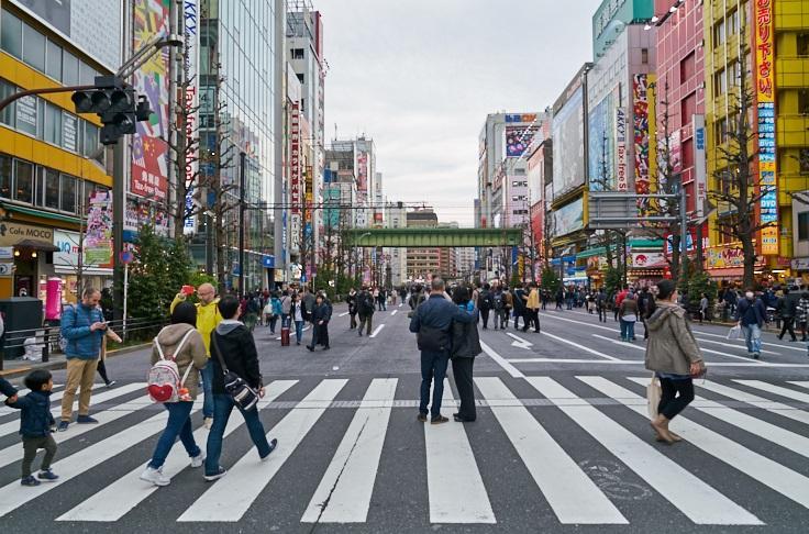 일본 아키하바라 거리
