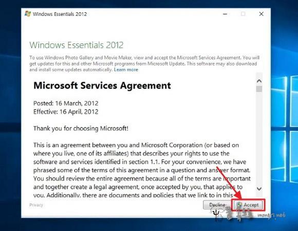 마이크로소프트 서비스 계약
