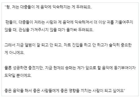 블락비 박경이 절친 배우 김지석에게 보낸 문자 내용