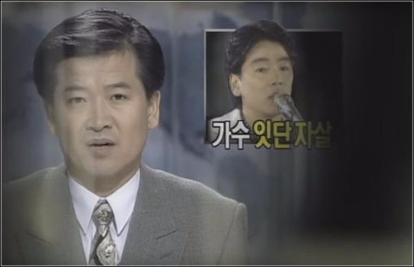 김광석 자살