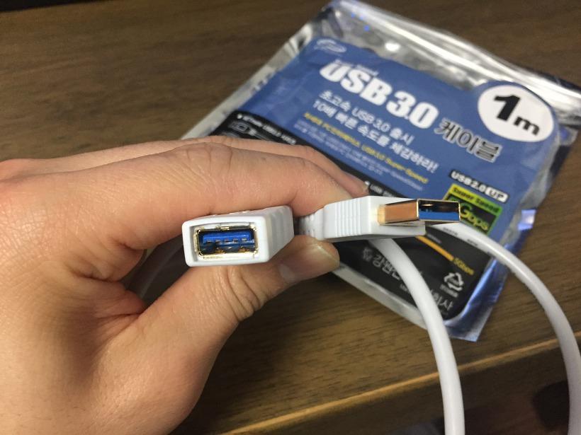 강원전자 넷메이트 NETmate USB 3.0 연장 케이블