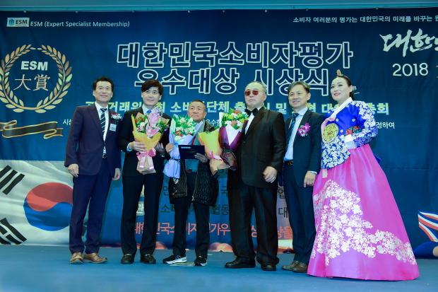 전우와함께 김홍준단장, 2018 대한민국소비자평가우수[협단체-공연부문] 대상 수상